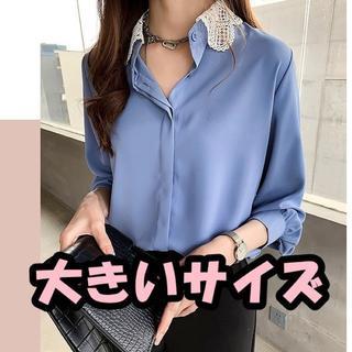 大きいサイズ  襟レースシャツ (シャツ/ブラウス(長袖/七分))