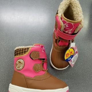 ムーンスター(MOONSTAR )の新品防寒ブーツ(長靴/レインシューズ)