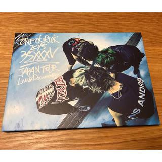 ワンオクロック(ONE OK ROCK)のONE OK ROCK 2015 35xxxv DVD(ポップス/ロック(邦楽))