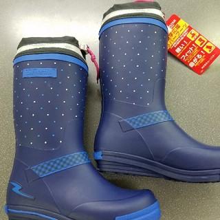 ムーンスター(MOONSTAR )の新品タグつき防寒長靴(長靴/レインシューズ)