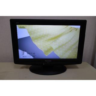 【送料無料】Panasonic VIERATH-L19C2液晶テレビPA113(テレビ)