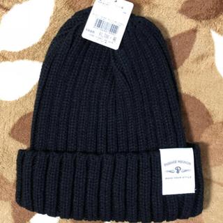 パサージュミニョン(passage mignon)の新品 パサージュミニョン シンプルニット帽 黒色(ニット帽/ビーニー)