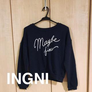 イング(INGNI)のトップス(トレーナー/スウェット)
