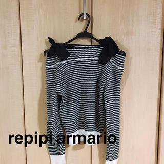 レピピアルマリオ(repipi armario)のトップス(ニット/セーター)