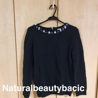 エヌナチュラルビューティーベーシック(N.Natural beauty basic)のトップス(ニット/セーター)