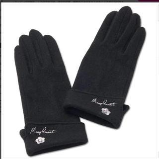 MARY QUANT - 【新品タグ付き】マリークワント❤️手袋 ブラック