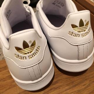アディダス(adidas)のアディダス スタンスミス ゴールド(スニーカー)
