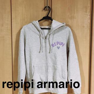 レピピアルマリオ(repipi armario)のパーカー(パーカー)