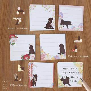 茶犬と可愛い和のお花(´ᴥ`)スクエアひとことメッセージカード 90枚(カード/レター/ラッピング)