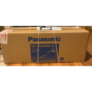 Panasonic - パナソニック コードレススティッククリーナー【MC-VGS8000-W】ホワイト