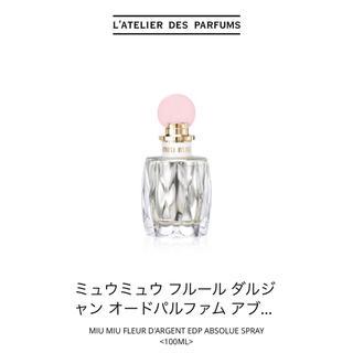 ミュウミュウ(miumiu)のmiumiu ミュウミュウ フルール ダルジャン 100ml 新品未使用 香水(香水(女性用))