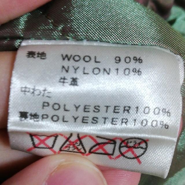 CALEE(キャリー)のCALEE キャリー 袖レザースタジャン メンズのジャケット/アウター(スタジャン)の商品写真