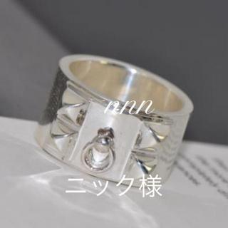 スリーワンフィリップリム(3.1 Phillip Lim)のニック様 コリエドシアン リング 17号(リング(指輪))