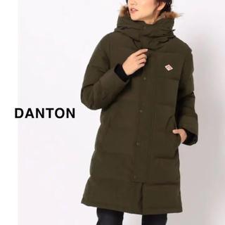 ダントン(DANTON)のDANTON(ダントン)フード付きロングダウンコート オリーブ(ダウンコート)