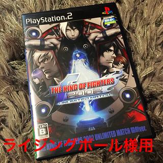 エスエヌケイ(SNK)のザ・キング・オブ・ファイターズ 2002 アンリミテッド マッチ 闘劇ver P(家庭用ゲームソフト)