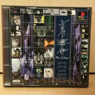 プレイステーション(PlayStation)のPS   シルバー事件(家庭用ゲームソフト)