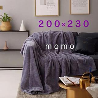 パープル♡ソファーカバー♡ブランケット♡毛布♡モフモフ♡200×230♡寝具♡紫(ソファカバー)