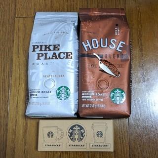 スターバックスコーヒー(Starbucks Coffee)のスターバックス福袋2020 コーヒー豆&クリップ3個セット(その他)
