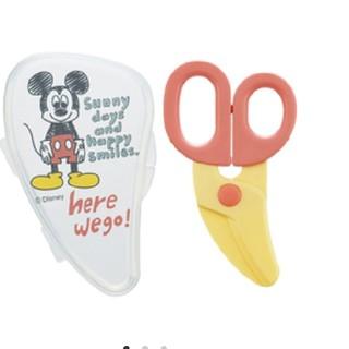 ディズニー(Disney)のスケーター フードカッター 離乳食(離乳食調理器具)