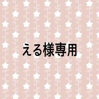 アディダス(adidas)の【える様専用】(ブラ&ショーツセット)