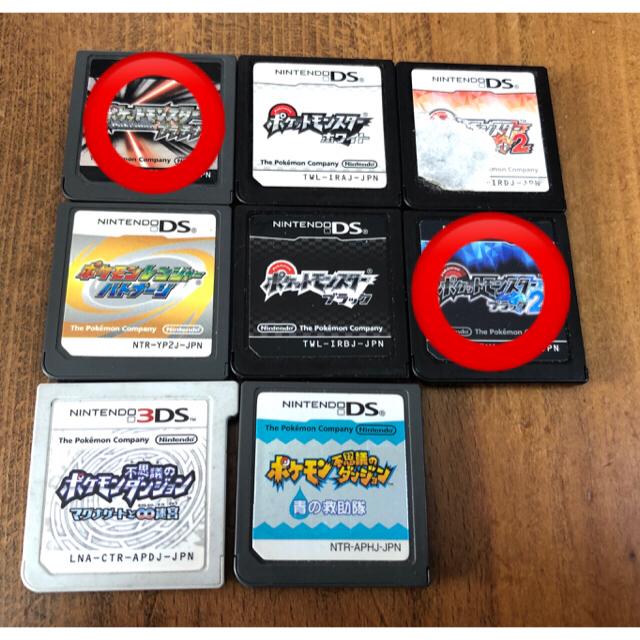 ニンテンドー3DS(ニンテンドー3DS)のプラチナ+ブラック2 エンタメ/ホビーのゲームソフト/ゲーム機本体(家庭用ゲームソフト)の商品写真
