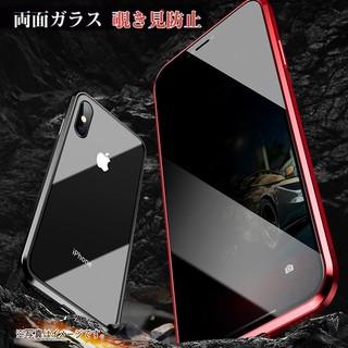 iPhone ガラスフィルム(保護フィルム)