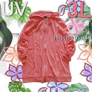 新品3L コーラル ピンク ジップアップ パーカー 長袖 大きいサイズ抗菌防臭(パーカー)