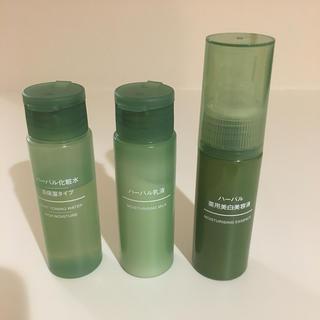 MUJI (無印良品) - 無印良品 ハーバル化粧水、乳液、美白美容液セット