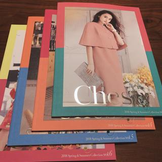 チェスティ(Chesty)の【Chesty】2018SSカタログ4冊(ファッション)