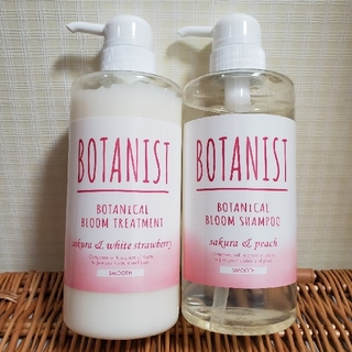 ボタニスト(BOTANIST)の新品未使用品♡2019春限定 ボタニスト セット(シャンプー)