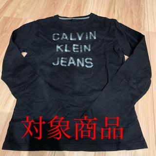 カルバンクライン(Calvin Klein)のCalvin Klein JEANS(Tシャツ/カットソー(七分/長袖))