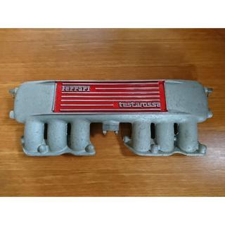 Ferrari - フェラーリ テスタロッサ インテークマニホールド 部品 番号121115