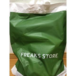 フリークスストア(FREAK'S STORE)の2020年福袋(その他)