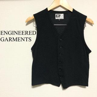 エンジニアードガーメンツ(Engineered Garments)の❤️エンジニアドガーメンツベスト❤️(ベスト)
