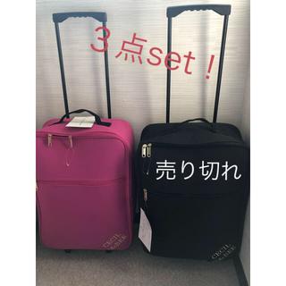 セシルマクビー(CECIL McBEE)の新品未使用3点setセシル キャリーケース(スーツケース/キャリーバッグ)