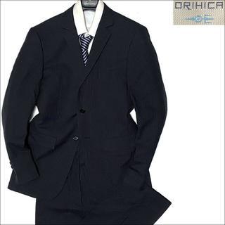 オリヒカ(ORIHICA)の10046 美品 オリヒカ ストライプスーツ ネイビー Y6(セットアップ)