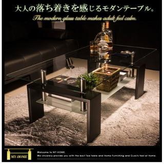 【期間限定】新生活応援家具!オシャレなセンターテーブルで大人の雰囲気を演出!(ローテーブル)