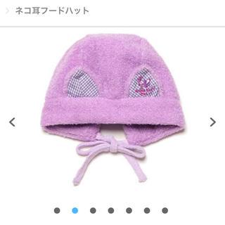 アナスイミニ(ANNA SUI mini)のねこ耳フードハット(帽子)