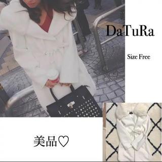 ダチュラ(DaTuRa)のDaTuRaダチュラ ファーフードコート ファーコート アウター 白 ホワイト(毛皮/ファーコート)