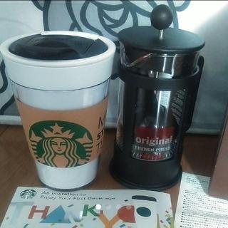 スターバックスコーヒー(Starbucks Coffee)のスターバックス マイスターバックスタンブラー他(調理道具/製菓道具)