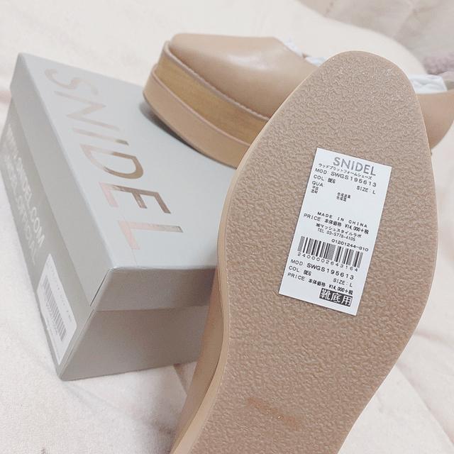 snidel(スナイデル)の× SOLD OUT × SNIDEL ♡ ウッドプラットフォ-ムシュ-ズ レディースの靴/シューズ(ハイヒール/パンプス)の商品写真