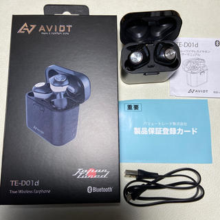 アヴォイド(Avoid)のAVIOT TE D01d アビオット ワイヤレスイヤホン(ヘッドフォン/イヤフォン)