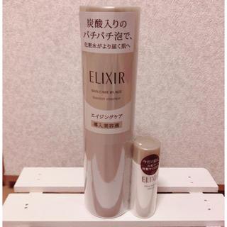エリクシール(ELIXIR)のエリクシール ブースターエッセンス 美容導入液【おまけ付き】(ブースター/導入液)