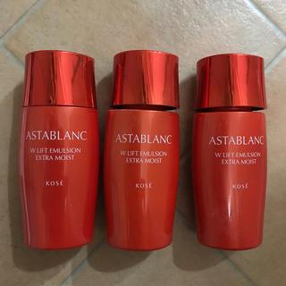 アスタブラン(ASTABLANC)のアスタブラン 乳液3本組(乳液/ミルク)