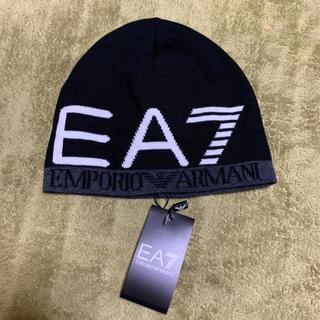 エンポリオアルマーニ(Emporio Armani)の新品未使用ダグ付き エンポリオアルマーニ   ニット帽 黒(ニット帽/ビーニー)
