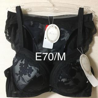 アモスタイル(AMO'S STYLE)の新品トリンプアモスタイルドレスE70/M(ブラ&ショーツセット)