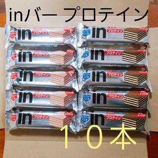 モリナガセイカ(森永製菓)の【森永製菓】 inバー プロテイン 10本(その他)