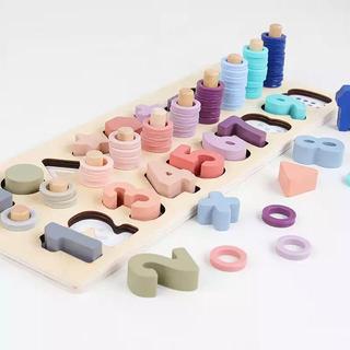 BorneLund - モンテッソーリ教育 数字パズル 知育玩具 積み木ブロック