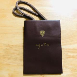 アガット(agete)のagete紙袋(ショップ袋)