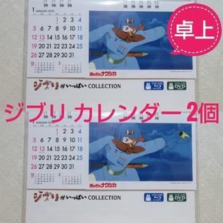 ジブリ(ジブリ)のジブリ カレンダー 2(カレンダー/スケジュール)